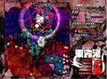 鬼形兽游戏图片1.JPG