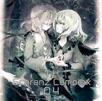 TH Schranz Complex 04