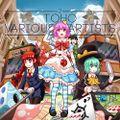 TOHO VARIOUS ARTISTS 2