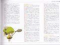 ZUN(DOUJIN GAME × PACKAGE DESIGN采访10).jpg