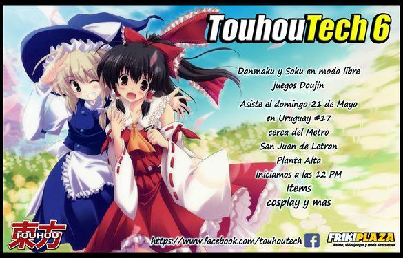 TouhouTech 6 Mexico City宣传图1.jpg