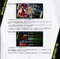 东方深秘录booklet7.jpg