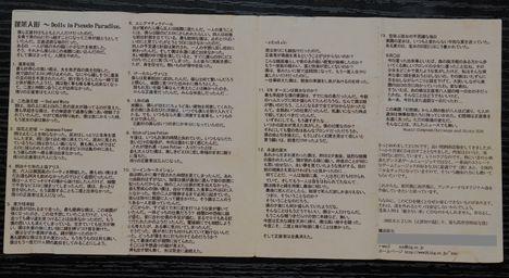 内页1-2